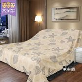防塵布料家具防塵罩布大蓋布遮塵布遮灰布遮蓋床的防塵布