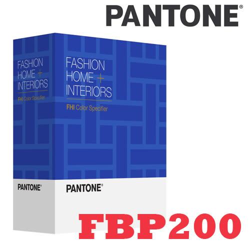 【必購網】PANTONE 彩通 FBP200 Fashion&Home Color Specifier Pantone服裝色彩手冊色票 2100色TPX含設計軟件