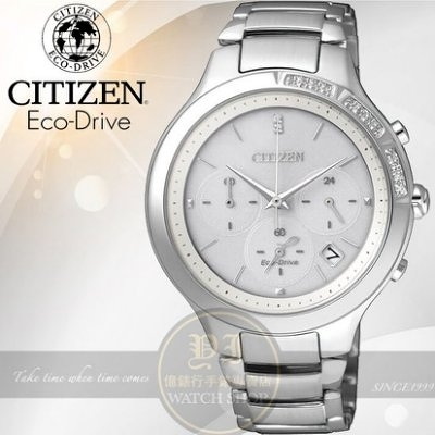 CITIZEN星辰ECO-Drive L系列優綻放自信晶鑽時尚腕錶-38mm FB4000-53A原廠公司貨