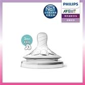 【南紡購物中心】【PHILIPS AVENT】親乳感防脹氣奶嘴 雙入組 中流量 3M+三號嘴 (SCF653/23)