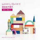 【奇買親子購物網】美國 B.Toys 屋啦啦木積木(40PCS)