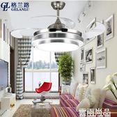 電扇燈隱形吊扇燈隱藏式吊頂和電風扇燈扇一體餐廳電扇燈吊燈帶電燈110Vigo 雲雨尚品
