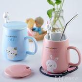 卡通可愛陶瓷杯子牛奶咖啡馬克杯帶蓋勺個性情侶辦公室喝水杯   瑪奇哈朵