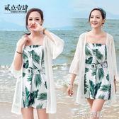 夏季外搭薄外套七分袖海邊度假中長款開衫百搭披肩沙灘服防曬衣女  卡布奇諾