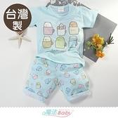 童裝 台灣製角落小夥伴正版純棉七分褲套裝睡衣 魔法Baby