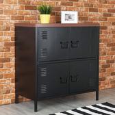 Homelike 哈帝鋼製四門置物櫃 書櫃 收納櫃