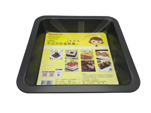 【好市吉居家生活】三箭牌 3304L 不沾方型蛋糕模 大 烤麵包 烤模 烤盤 鋼材不沾處理