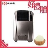 【買就送】尚朋堂 數位恆溫陶瓷電暖器SH-8862
