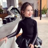 女童毛衣中高領打底衫女孩針織衫撞色條紋中大童上衣 奇思妙想屋