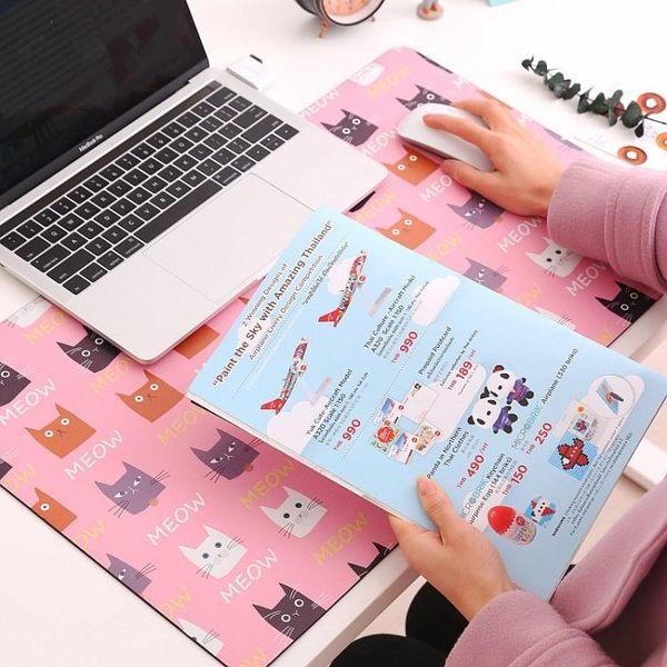 滑鼠墊 可愛卡通超大小清新滑鼠墊桌墊辦公桌面墊寫字板滑鼠墊餐墊