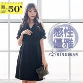 黑色洋裝--性感優雅挖肩荷葉袖修身拉鏈V領短袖雪紡洋裝(黑M-3L)-D509眼圈熊中大尺碼