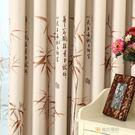 虧本促銷-窗簾落地窗布料成品現代中式臥室...