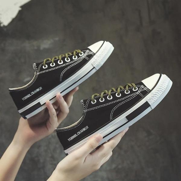 帆布女鞋韓版學生百搭布鞋春季新款潮鞋