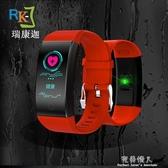 彩屏藍芽手環心率健康錶盤定義時尚大屏運動智慧智慧手環 完美情人館