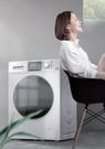 【得意家電】義大利 GLEM GAS GTW4303B 洗烘脫衣機 (220V) ※熱線07-7428010