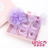UNICO 嬰兒夢幻紫彌月禮盒/髮帶襪子組合