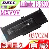 DELL MXV9V 電池(原廠)-戴爾 Latitude 13 5300 電池,E5300 電池,N001L5300-D1306CN,N004L5300-D1506CN
