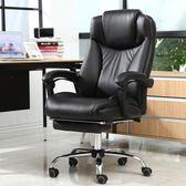 電腦椅電競椅 辦公椅可躺人體工學升降電競椅按摩擱腳午休椅子老板椅
