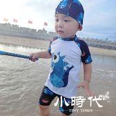 兒童泳衣 男孩中小童男童分體速干防曬游泳套裝泳褲學生溫泉泳裝