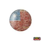 【收藏天地】台灣紀念品*水晶玻璃球冰箱貼-建築國旗