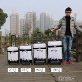 拉桿箱 學生帆布拉桿箱男大容量密碼箱26寸皮箱行李箱女可愛韓版24寸 第六空間 igo