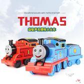 小火車頭寶寶汽車音樂慣性兒童玩具車列車模型男孩XW 萊爾富免運