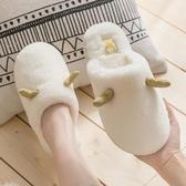 棉拖鞋 買一送一情侶女冬季家用室內毛絨可愛秋冬天家居厚底保暖男 【免運】