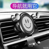 車載手機架汽車支架車用出風口通用款重力手機座牢固支架駕車導航