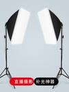 補光燈手機直播補光燈LED主播用美顏嫩膚網紅拍照室內燈光落地支架打光燈抖音LX 衣間迷你屋