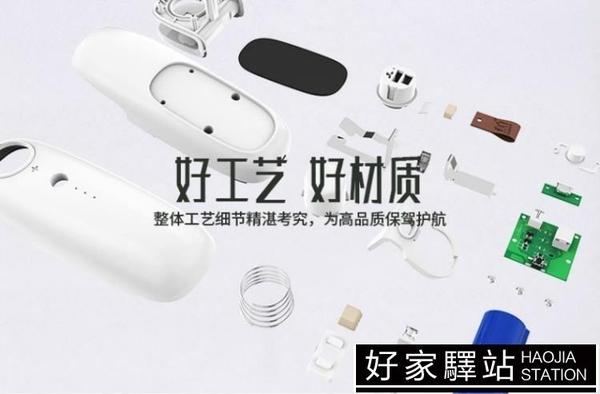 飛比USB充電迷你便攜迷小封口機小型家用塑料袋開袋真空包裝封口器零食手動手壓式密封神器抖音