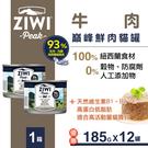 1.92%的優質肉品 2.天然無穀罐頭 3.獨家口味 4.頂級配方