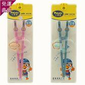 兒童學習筷 二段兒童學習筷嬰兒卡通練習筷寶寶筷子兒童餐具訓練筷