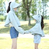 防曬帽子女親子兒童遮陽帽騎車防紫外線大檐太陽帽【聚寶屋】