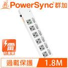 群加 PowerSync 六開六插防雷擊延長線/1.8m(TPS366AN9018)