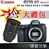 CANON 6D2 BODY+EF 24-70mm F2.8 II 台灣佳能公司貨 降價有感 限時特惠 EOS 6Dll 6D2