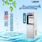【 C . L 居家生活館 】HL-S022W 溫熱二溫飲水機(含純水機)