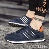 大尺碼百搭休閒運動鞋新款男夏季透氣跑步鞋網鞋男網面時尚輕 LJ8047『東京潮流』