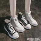 高筒鞋 瘦瘦鞋網紅年百搭高筒帆布馬丁靴女短靴春秋單靴子ins潮 格蘭小舖