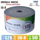 【MOBILE】 52X CD-R 裸裝 700MB 亮面滿版可列印式(錸德製) 50片/組