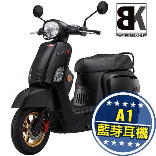 【抽Switch】J-BUBU 125 跑車特仕版 送藍芽耳機 學生2000 丟車賠車險(J3-125BIA)PGO摩特動力