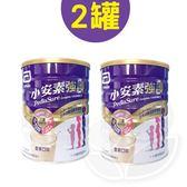 【新包裝】亞培 小安素強護Complete均衡營養配方1600g(香草口味)【箱購2罐】【佳兒園婦幼館】