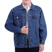 春秋款牛仔夾克上衣中年男士休閒外套中老年人翻領長袖工裝機車服「韓風物語」