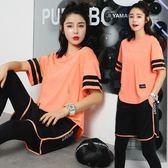 運動健身服女四件寬鬆大碼跑步瑜伽服套裝