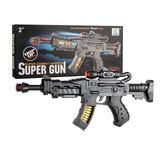 降價兩天-兒童電動音樂玩具槍聲光塑料男孩寶寶小孩電子沖鋒手搶
