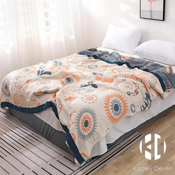 六層紗布毛巾被純棉雙人單人空調被子夏季薄款兒童嬰兒午睡蓋毯【Kacey Devlin】