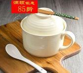 韓日純色陶瓷帶蓋泡面碗面杯大號碗學生碗餐具方便面碗米飯碗【全館85折最後兩天】