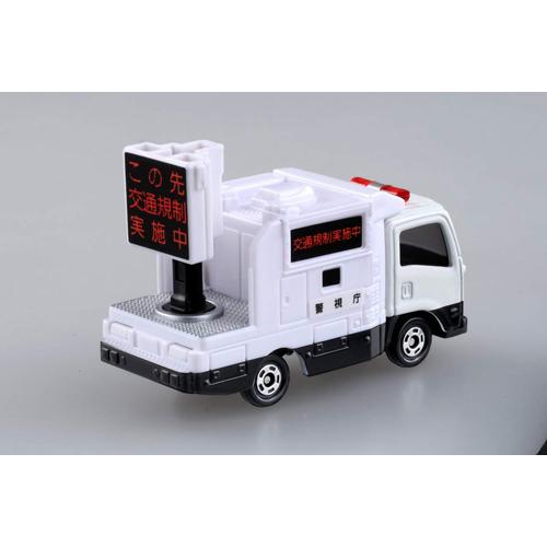 TOMICA 多美小汽車NO.028 警視廳移動號誌車_TM028A5