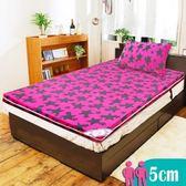 【KOTAS】珊瑚絨竹炭5cm記憶床墊 雙人 (送珊瑚絨枕墊))-桃紅色