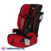 奇哥 Joie Alevate 9個月-12歲 成長汽座 安全汽座 安全座椅 汽車座椅 汽車安全座椅 紅色