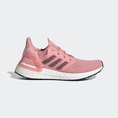 Adidas Ultraboost 20 W [EG0716] 女鞋 運動 慢跑 休閒 緩震 包覆 穿搭 愛迪達 粉白